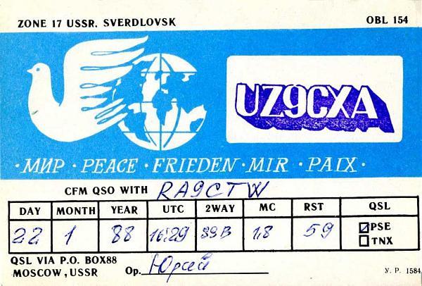 Нажмите на изображение для увеличения.  Название:UZ9CXA QSL RA9CTW 1988.jpg Просмотров:2 Размер:129.0 Кб ID:283206