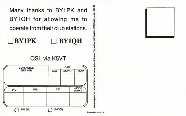 Нажмите на изображение для увеличения.  Название:BY1PK-BY1QH-K5VT-QSL-3W3RR-archive-409.jpg Просмотров:5 Размер:690.1 Кб ID:283227
