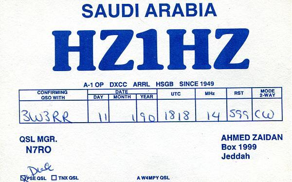 Нажмите на изображение для увеличения.  Название:HZ1HZ-QSL-3W3RR-archive-515.jpg Просмотров:5 Размер:1.05 Мб ID:283228