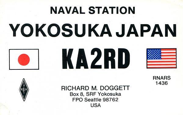 Нажмите на изображение для увеличения.  Название:KA2RD-QSL-3W3RR-archive-510.jpg Просмотров:5 Размер:486.0 Кб ID:283232