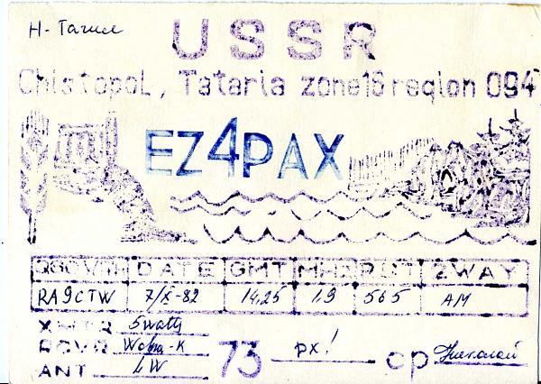 Нажмите на изображение для увеличения.  Название:EZ4PAX QSL RA9CTW 1982.jpg Просмотров:2 Размер:266.4 Кб ID:283252