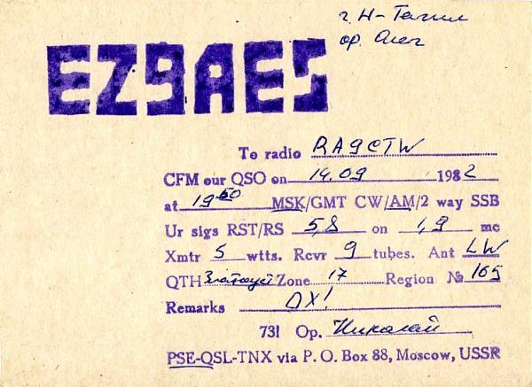 Нажмите на изображение для увеличения.  Название:EZ9AES QSL RA9CTW 1982.jpg Просмотров:3 Размер:185.0 Кб ID:283253