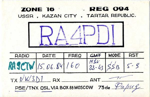Нажмите на изображение для увеличения.  Название:RA4PDI QSL RA9CTW 1984.jpg Просмотров:2 Размер:178.6 Кб ID:283254