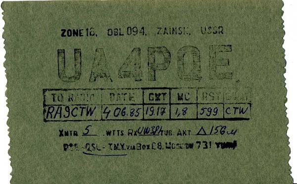 Нажмите на изображение для увеличения.  Название:RA4PQE QSL RA9CTW 1985.jpg Просмотров:2 Размер:188.4 Кб ID:283256