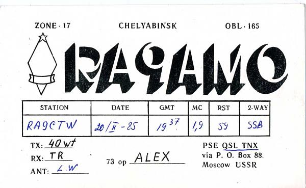Нажмите на изображение для увеличения.  Название:RA9AMO QSL RA9CTW 1985.jpg Просмотров:3 Размер:142.4 Кб ID:283258