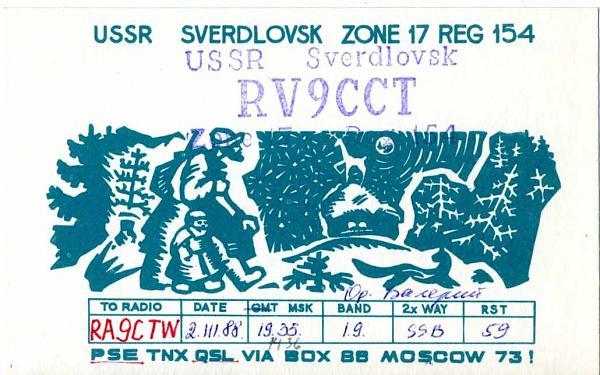 Нажмите на изображение для увеличения.  Название:RV9CCT QSL RA9CTW 1988.jpg Просмотров:2 Размер:181.1 Кб ID:283262