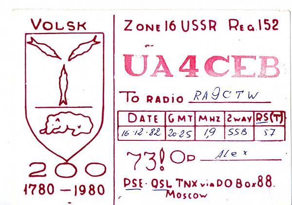 Нажмите на изображение для увеличения.  Название:UA4CEB QSL RA9CTW 1982.jpg Просмотров:2 Размер:184.8 Кб ID:283263