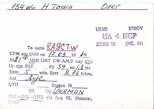 Нажмите на изображение для увеличения.  Название:UA4NCP QSL RA9CTW 1984.jpg Просмотров:2 Размер:125.0 Кб ID:283264
