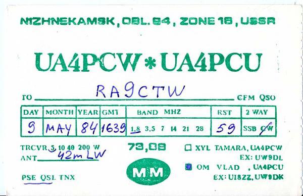 Нажмите на изображение для увеличения.  Название:UA4PCU QSL RA9CTW 1984.jpg Просмотров:2 Размер:159.1 Кб ID:283265
