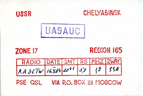 Нажмите на изображение для увеличения.  Название:UA9AUC QSL RA9CTW 1984.jpg Просмотров:2 Размер:126.7 Кб ID:283266