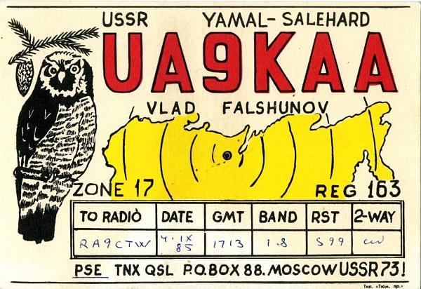 Нажмите на изображение для увеличения.  Название:UA9KAA QSL RA9CTW 1985.jpg Просмотров:2 Размер:246.7 Кб ID:283267