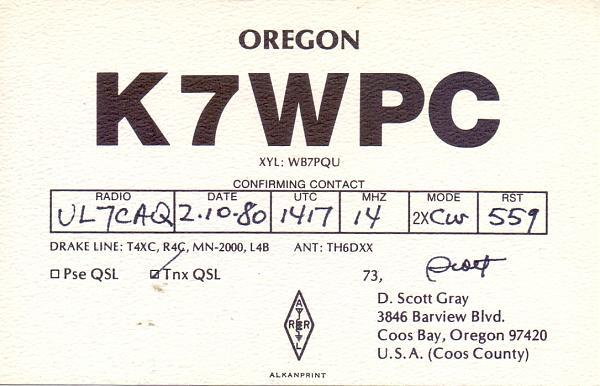 Нажмите на изображение для увеличения.  Название:K7WPC & UL7CAQ.jpg Просмотров:6 Размер:446.6 Кб ID:283280