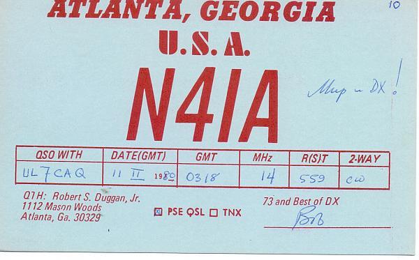 Нажмите на изображение для увеличения.  Название:N4IA & UL7CAQ.jpg Просмотров:6 Размер:497.5 Кб ID:283282
