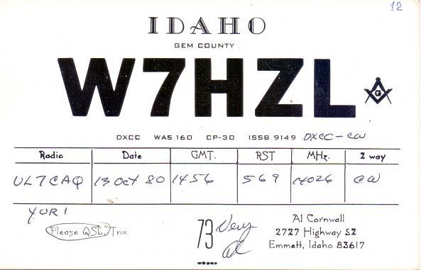 Нажмите на изображение для увеличения.  Название:W7HZL & UL7CAQ.jpg Просмотров:5 Размер:234.2 Кб ID:283290