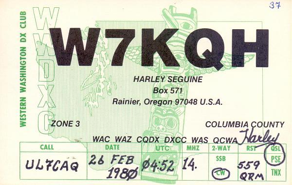 Нажмите на изображение для увеличения.  Название:W7KQH & UL7CAQ.jpg Просмотров:4 Размер:489.5 Кб ID:283291