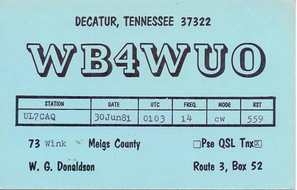 Нажмите на изображение для увеличения.  Название:WB4WUO & UL7CAQ.jpg Просмотров:4 Размер:482.6 Кб ID:283295