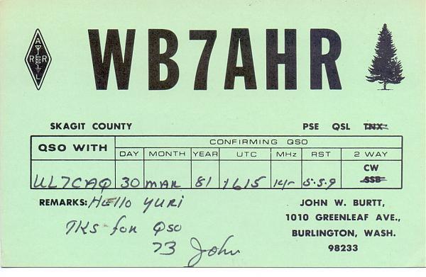 Нажмите на изображение для увеличения.  Название:WB7AHR & UL7CAQ.jpg Просмотров:4 Размер:458.6 Кб ID:283296