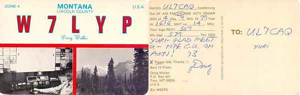 Нажмите на изображение для увеличения.  Название:W7LYP & UL7CAQ.jpg Просмотров:2 Размер:237.8 Кб ID:283306