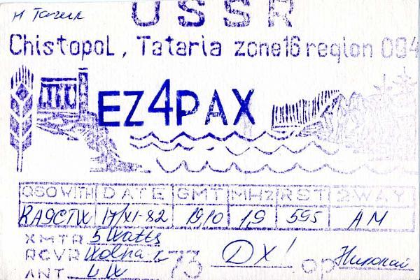 Нажмите на изображение для увеличения.  Название:EZ4PAX QSL RA9CTW 1982.jpg Просмотров:2 Размер:249.5 Кб ID:283343
