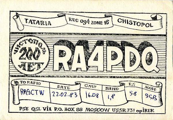 Нажмите на изображение для увеличения.  Название:RA4PDQ QSL RA9CTW 1983.jpg Просмотров:2 Размер:336.0 Кб ID:283344