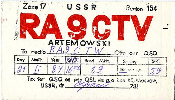 Нажмите на изображение для увеличения.  Название:RA9CTV QSL RA9CTW 1984.jpg Просмотров:2 Размер:187.5 Кб ID:283347