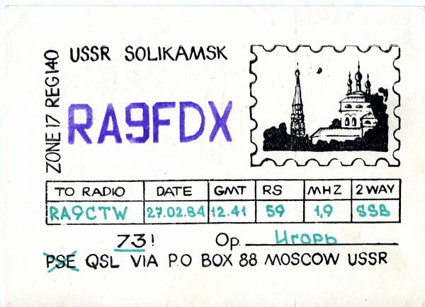 Нажмите на изображение для увеличения.  Название:RA9FDX QSL RA9CTW 1984.jpg Просмотров:2 Размер:194.6 Кб ID:283348