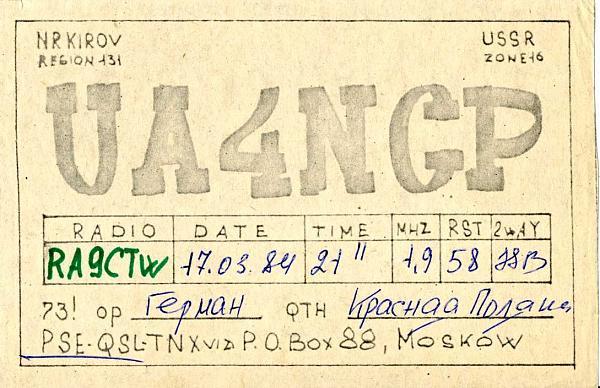 Нажмите на изображение для увеличения.  Название:UA4NCP QSL RA9CTW 1984.jpg Просмотров:2 Размер:215.5 Кб ID:283349