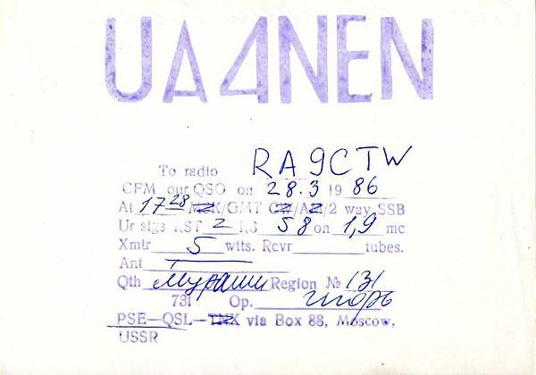 Нажмите на изображение для увеличения.  Название:UA4NEN QSL RA9CTW 1986.jpg Просмотров:2 Размер:99.1 Кб ID:283350