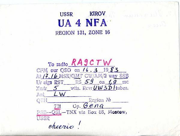 Нажмите на изображение для увеличения.  Название:UA4NFA QSL RA9CTW 1983.jpg Просмотров:2 Размер:121.2 Кб ID:283351