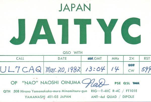 Нажмите на изображение для увеличения.  Название:JA1TYC & UL7CAQ.jpg Просмотров:2 Размер:297.0 Кб ID:283373
