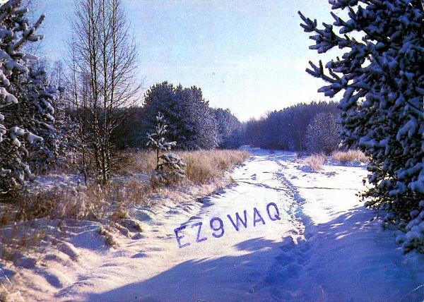 Нажмите на изображение для увеличения.  Название:EZ9WAQ QSL RA9CTW 1982.jpg Просмотров:3 Размер:312.6 Кб ID:283466