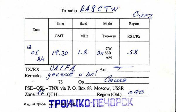 Нажмите на изображение для увеличения.  Название:UA9XEP QSL RA9CTW 1984_.jpg Просмотров:2 Размер:140.6 Кб ID:283483