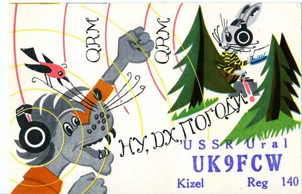 Нажмите на изображение для увеличения.  Название:UK9FCW QSL RA9CTW 1984.jpg Просмотров:2 Размер:207.3 Кб ID:283484