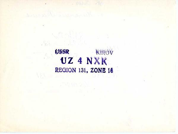 Нажмите на изображение для увеличения.  Название:UZ4NXK QSL RA9CTW 1988.jpg Просмотров:2 Размер:54.0 Кб ID:283486