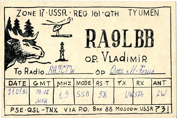 Нажмите на изображение для увеличения.  Название:RA9LBB QSL RA9CTW 1983.jpg Просмотров:3 Размер:253.4 Кб ID:283517