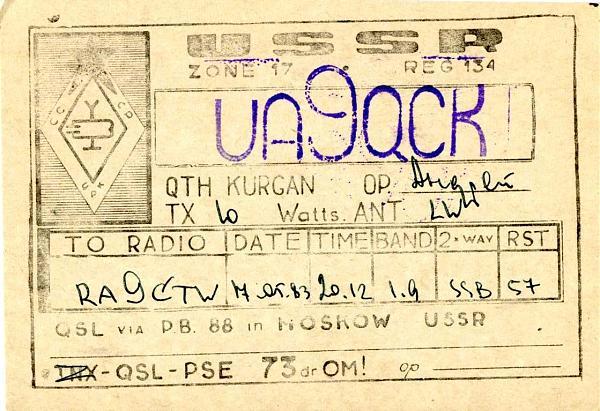 Нажмите на изображение для увеличения.  Название:UA9QCK QSL RA9CTW 1983.jpg Просмотров:3 Размер:251.5 Кб ID:283521