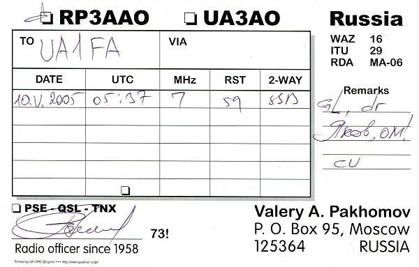Нажмите на изображение для увеличения.  Название:RP3AAO-UA3AO-QSL-UA1FA-archive-497.jpg Просмотров:3 Размер:633.4 Кб ID:283583