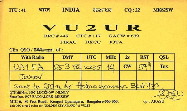 Нажмите на изображение для увеличения.  Название:VU2UR-QSL-UA1FA-archive-385.jpg Просмотров:5 Размер:1.13 Мб ID:283586