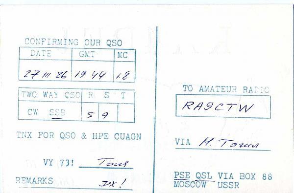 Нажмите на изображение для увеличения.  Название:RA4PEI QSL RA9CTW 1986_.jpg Просмотров:3 Размер:63.8 Кб ID:283610