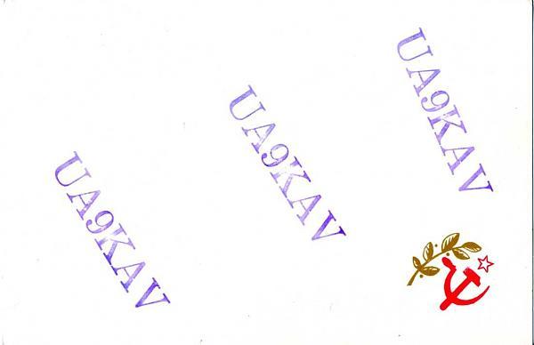 Нажмите на изображение для увеличения.  Название:UA9KAV QSL RA9CTW 1985.jpg Просмотров:3 Размер:60.2 Кб ID:283617
