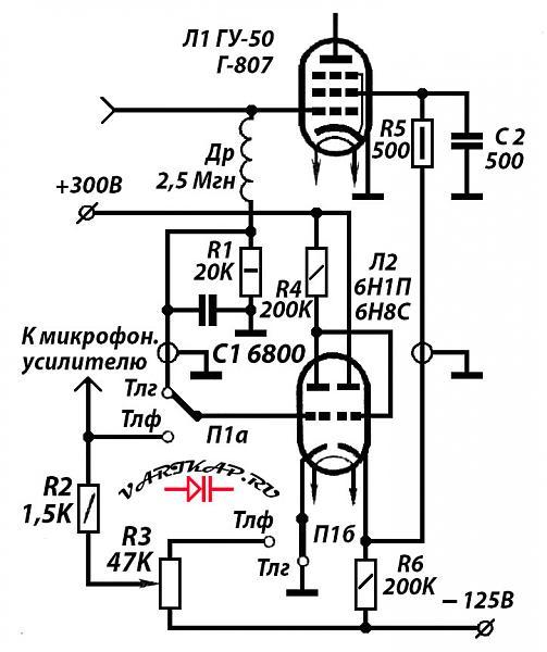 Нажмите на изображение для увеличения.  Название:modulyatop_clc.jpg Просмотров:2 Размер:83.5 Кб ID:283622