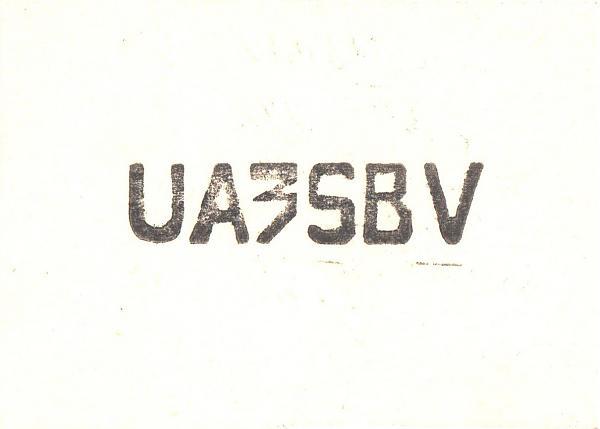 Нажмите на изображение для увеличения.  Название:UA3SBV-UA3PAV-1979-qsl-1s.jpg Просмотров:2 Размер:123.7 Кб ID:284046