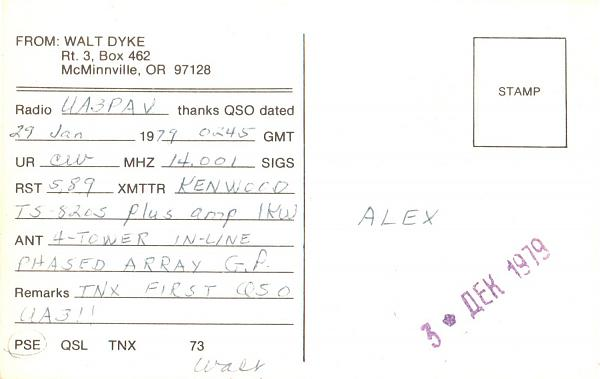 Нажмите на изображение для увеличения.  Название:AA7C-UA3PAV-1979-qsl-2s.jpg Просмотров:2 Размер:185.2 Кб ID:284052