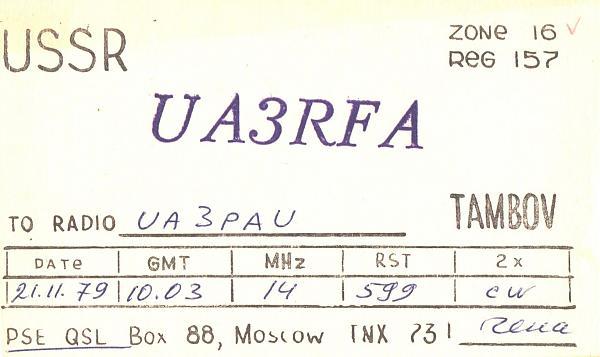 Нажмите на изображение для увеличения.  Название:UA3RFA-UA3PAU-1979-qsl.jpg Просмотров:2 Размер:290.2 Кб ID:284095