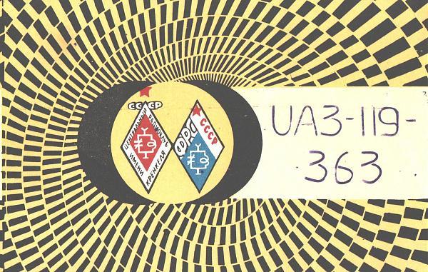Нажмите на изображение для увеличения.  Название:UA3-119-363-to-UA3PAU-1983-qsl-1s.jpg Просмотров:2 Размер:683.2 Кб ID:284098