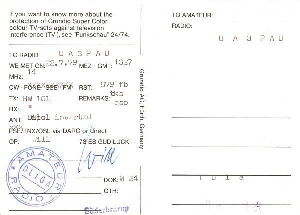 Нажмите на изображение для увеличения.  Название:DL1GA-UA3PAU-1979-qsl-2s.jpg Просмотров:2 Размер:282.7 Кб ID:284103