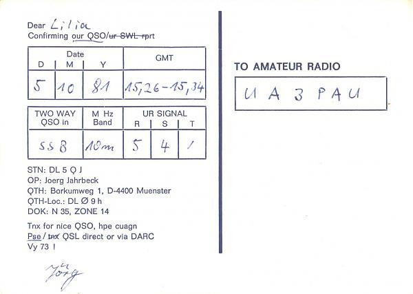 Нажмите на изображение для увеличения.  Название:DL5QJ-UA3PAU-1981-qsl-2s.jpg Просмотров:2 Размер:257.3 Кб ID:284107