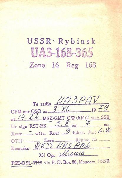 Нажмите на изображение для увеличения.  Название:UA3-168-365-to-UA3PAV-1979-qsl.jpg Просмотров:2 Размер:429.4 Кб ID:284132