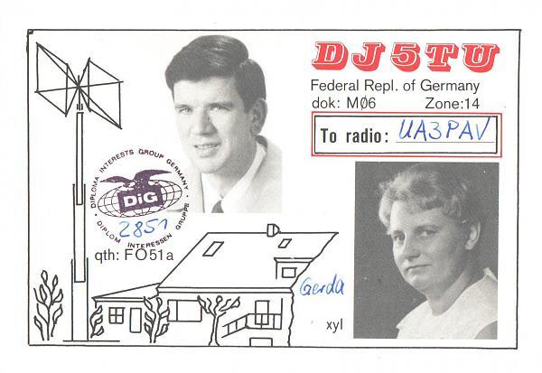 Нажмите на изображение для увеличения.  Название:DJ5TU-UA3PAV-1981-qsl-1s.jpg Просмотров:2 Размер:523.8 Кб ID:284133