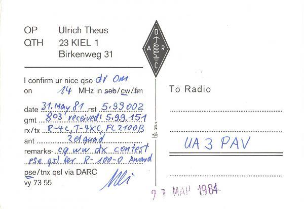 Нажмите на изображение для увеличения.  Название:DJ5TU-UA3PAV-1981-qsl-2s.jpg Просмотров:2 Размер:298.7 Кб ID:284134